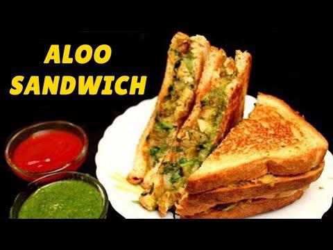 आलू सैन्डविच अगर इस तरह बनाएंगे तो बारबार बनाएंगे   Aloo Sandwich Recipe   Spicy Potato Sandwich