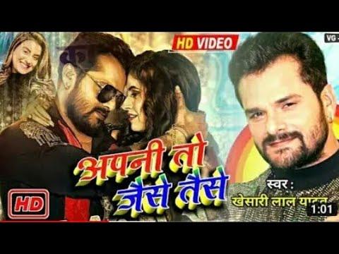 #khesari-lal-yadav-|-apni-to-jaise-taise-|-अपनी-तो-जैसे-तैसे-|-shilpi-raj-|latest-bhojpuri-song-2021