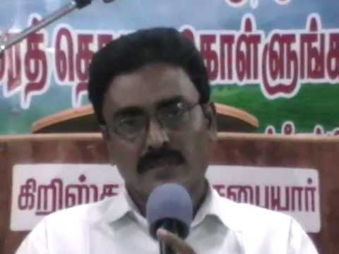 Bro.Sengol Rayan.Church of Christ.Pondicherry.KINGDOM Videos De Viajes