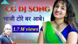 Cg dj song video editing -ncsedavi subscribe my channel https://www./channel/ucp6cexc2u6sejhuyv5fazag like_ comments_ share #36गंढियाhot #...