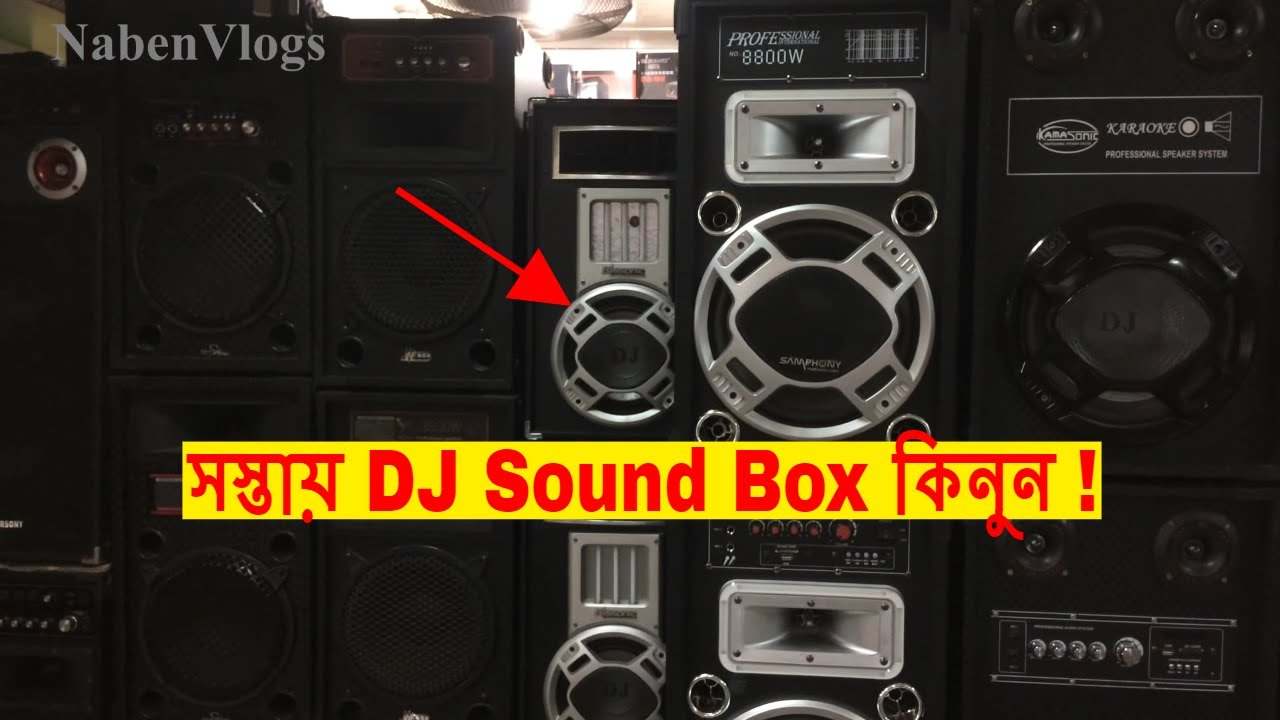 best place to buy sound box in dhaka cheap price sound box nabenvlogs youtube. Black Bedroom Furniture Sets. Home Design Ideas