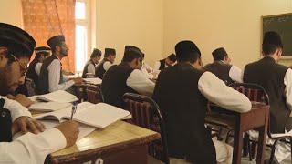 Jamia Ahmadiyya Qadian