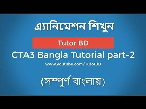 How i can make animation|crazytalk animator 3 bangla tutorial | part-2