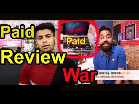 Sagar Ki Vani Paid Review By Technical Guru Ji
