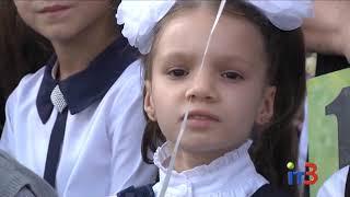 В Черноморске в День знаний прошли торжественные линейки