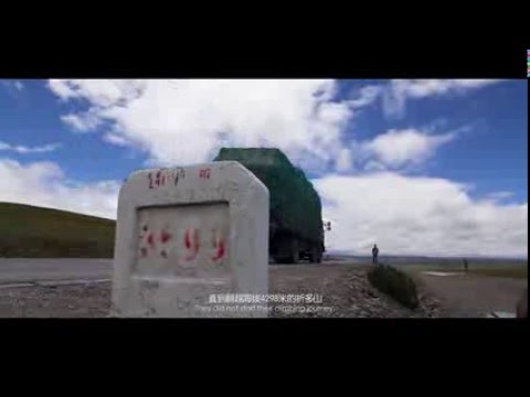 Lai Junhao / Graduate Film - You Are My Destination