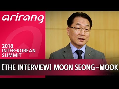 [The Interview] MOON Seong-mook, Chief of Unification Strategy Center
