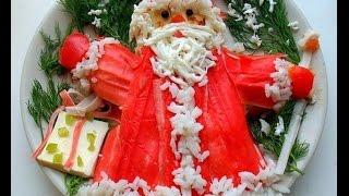 Оформление салатов и закусок на новогодний стол. Фото