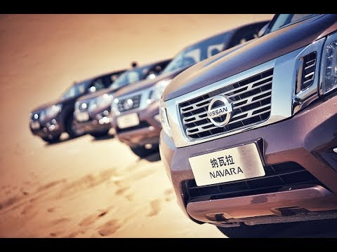 Nissan Navara launches in China, setting new benchmark for one-ton pickup sector
