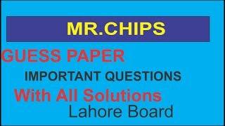 English 2nd Paper