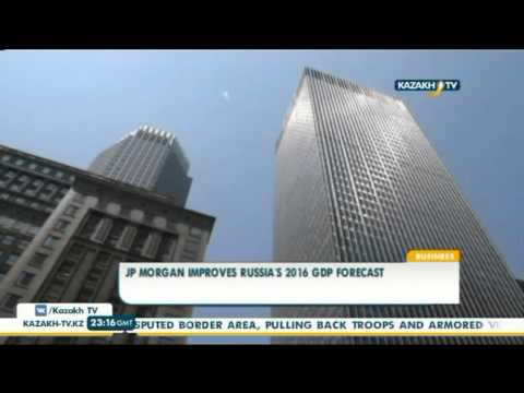 JP Morgan improves Russia's 2016 GDP forecast - Kazakh TV