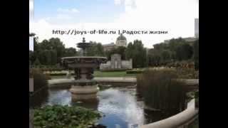 видео Достопримечательности Венгрии: список, описание, фото