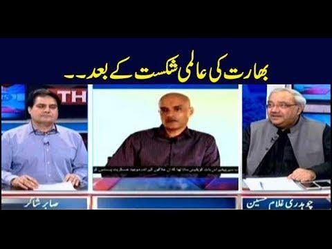 The Reporters | Sabir Shakir | ARYNews | 17 July 2019