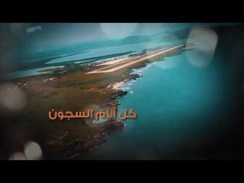 انشودة في رضاك | الشيخ خالد الجهيم