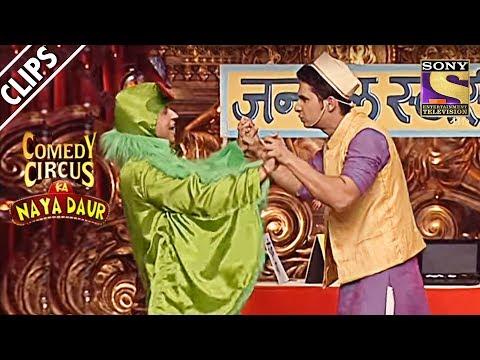 Ravi's Parrot Intimidates Sugandha | Comedy Circus Ka Naya Daur