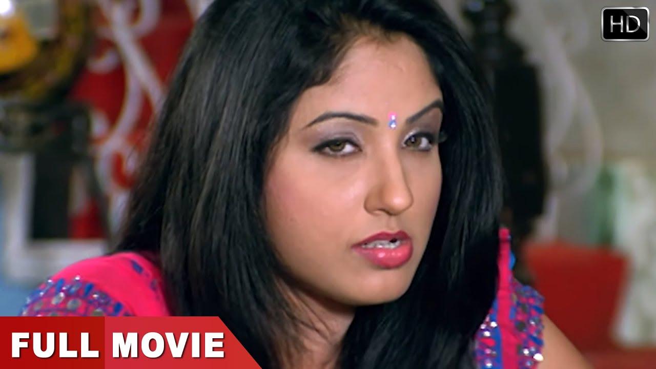 गुंजन कपूर का सुपरहिट्स ( Movie ) Gunjan Kapoor, Guddu Rangila - Superhit Bhojpuri Movie