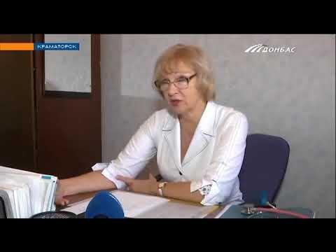 Консультацию врача по телефону можно получить в Краматорске