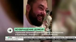 #12.04.2020 Последние новости 12 апреля 12 04 2020  Коронавирус в Москве сегодня  COVID 19