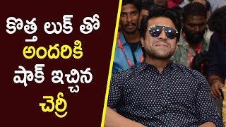 Ram Charan New Look For Boyapati Srinu Movie   Kaira Advani   Latest Telugu Cinema News