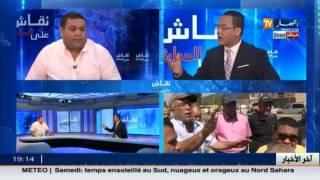 نقاش على المباشر : الاستثناء ...بلدية باتنة تحقق الاستقلال المالي عن ميزانية الدولة خلال 2016