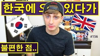5 Things that happen when returning home after being in Korea too long! (156/365)