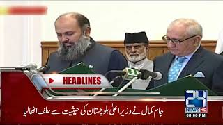 News Headlines | 8:00 PM | 19 Aug 2018 | 24 News HD