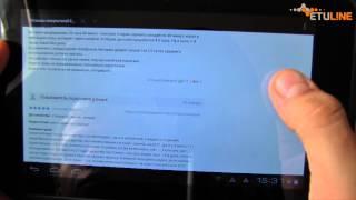 Видеоуроки по Android. Урок 26. Интернет без интернета