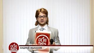 Пусть говорят  - Норма перевеса(Пусть говорят - Норма перевеса ------------------------------------------------------------------------------------------------- Иван Юрьевич Полнов..., 2016-07-26T00:09:16.000Z)