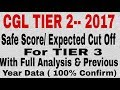 CGL TIER 2 2017 SAFE SCORE FOR TIER 3