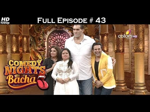 Comedy Nights Bachao - 3rd July 2016 - Farah Khan & Great Khali - कॉमेडी नाइट्स बचाओ - Full Episode