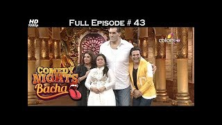 Comedy Nights Bachao - 3rd July 2016 - Farah Khan & Great Khali - कॉमेडी नाइट्स बचाओ - Full Episode