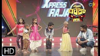 Express Raja  | Funny Bite 1 | 24th May 2019 |   ETV Plus