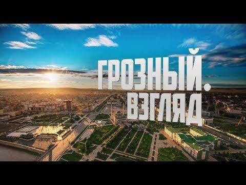 За что Сирия благодарна Чечне: взгляд из Женевы