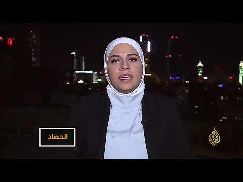 الحصاد- مخاطر انهيار الوضع الإنساني بالحديدة بسبب المعارك  - نشر قبل 10 ساعة