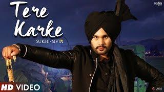 Tere Karke (Full Video) | Sukhi Sivia | New Punjabi Song 2017 | Saga Music
