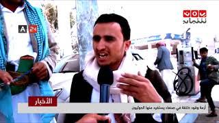 أزمة وقود خانقة في صنعاء يستفيد منها الحوثيون   | تقرير يمن شباب