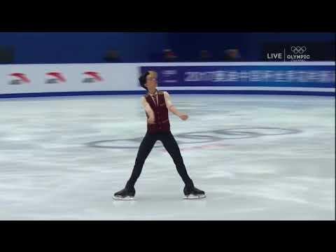 Combination Quadruple Lutz Triple Toe Loop Vincent Zhou