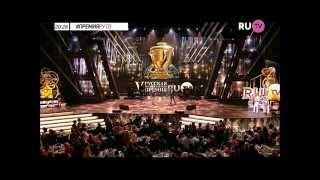 """Премия RU TV 2015 EMIN feat. Loboda """"Смотришь В Небо"""""""