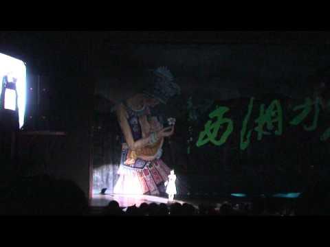 101-07-19 張家界魅力湘西秀(上)