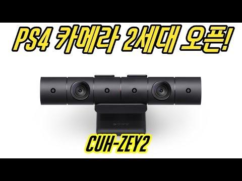 [ClownTV] PS4 2세대 카메라 오픈!!(CUH-ZEY2 Open Case)