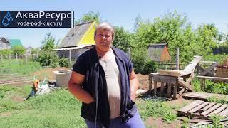 видео Особенности бурения артезианских скважин в Сергиево-Посадском районе