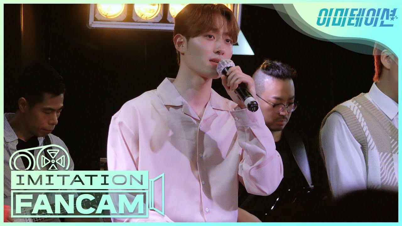 "FANCAM   SHAX (샥스) 재우 (JAEWOO) ""별자리""   KBS2 이미테이션 (IMITATION)"
