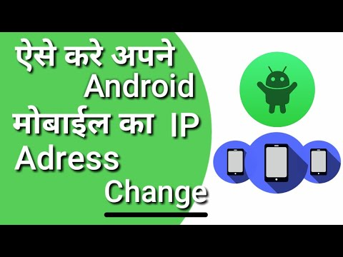 How To Change IP Address In Any Mobile