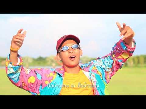 "Gun Garan - ""Oh Lawd"" ( Music video )"
