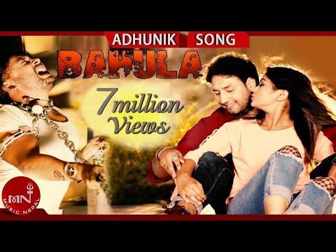 New Nepali Song | Bahula Banayera Gai - Rameshraj Bhattarai Ft. Durgesh Thapa, Jeevan, Raj & Nisha