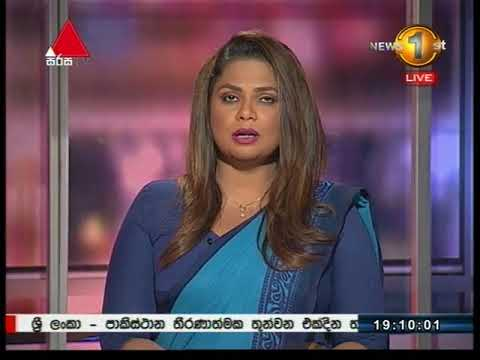 News 1st Sinhala Prime Time, Wednesday, October 2017, 7PM (18-10-2017)