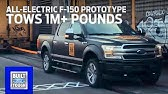 All-Electric F-150 Prototype: Tows 1M+ PoundsF-150Ford