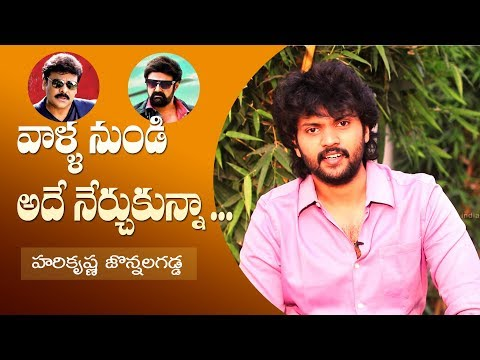 I learnt it from Chiranjeevi & Balakrishna: Prementha Panichese Narayana hero Hari Krishna Interview