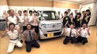 Honda Cars 新津のテレビCM 鉄道の町 新津のご当地アイドル...