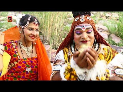 #Bhojpuri #Bolbam #Video #Song - इनकर भोला जी - Inkar Bhola - Bhojpuri Bol Bam Songs 2018
